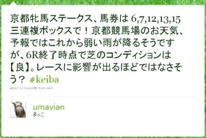 100131kt11_twitter.png